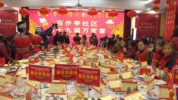 萬家宴周年被刻意遺忘 世衛、半島證北京早期隱瞞疫情