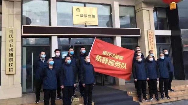 湖北申领老人津贴锐减15万 疑大规模隐瞒武汉疫情新证据