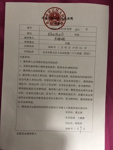 china-xie2