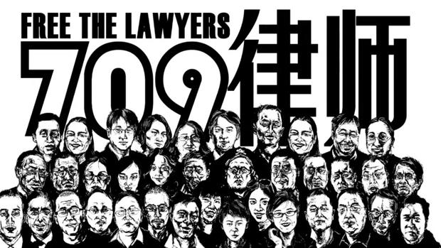 全球24家机构联合举办709大抓捕五周年网路纪念活动,暨第四届中国人权律师节。讨论武汉肺炎病毒疫情及香港《国安法》下中港律师处境和未来法治前景等。(中国维权律师关注组图片)