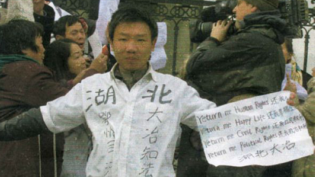 逾期羈押宣判無期 湖北維權人士尹旭安盛傳病危