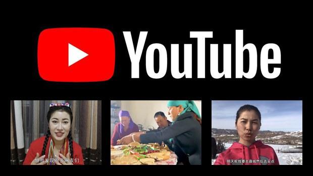 中共开动大外宣机器 YouTube突现大量影片宣扬新疆「美好生活」