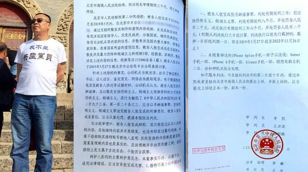 cn-zhang-2