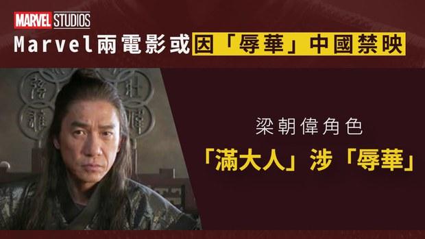 中國對趙婷封殺升級 《永恆族》或無緣大陸市場
