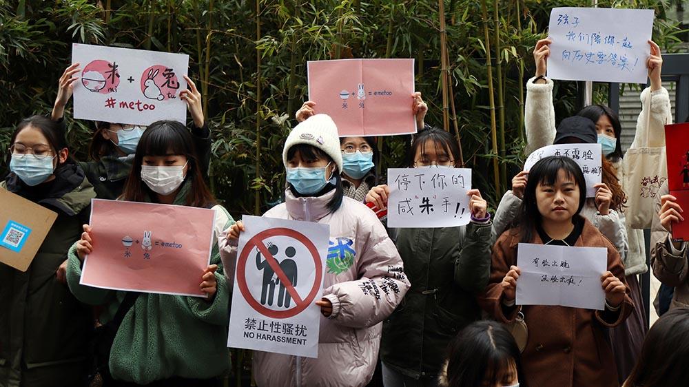 周三(12月2日),大批群眾到法院外聲援受害人及打出反性侵標語。(路透社資料圖片)
