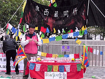 HK_Tibetan_together350.jpg
