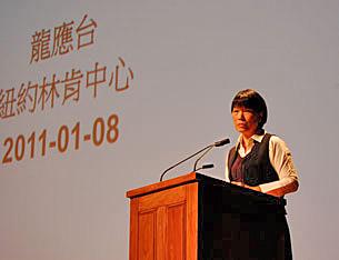 lungyingtai_305.jpg