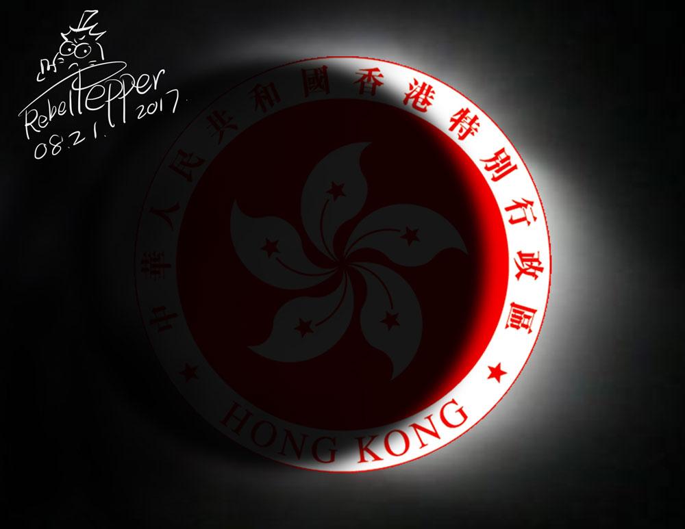 170821HongKongEclipse-1000.jpg