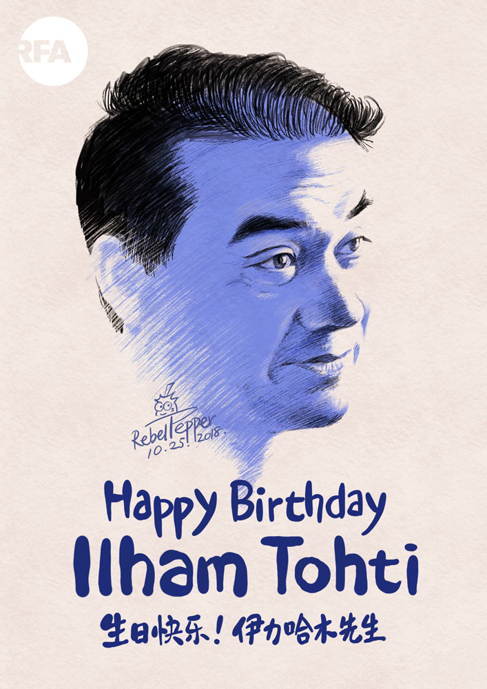 181025RFA-for_Ilham_Tohti-1000.jpg