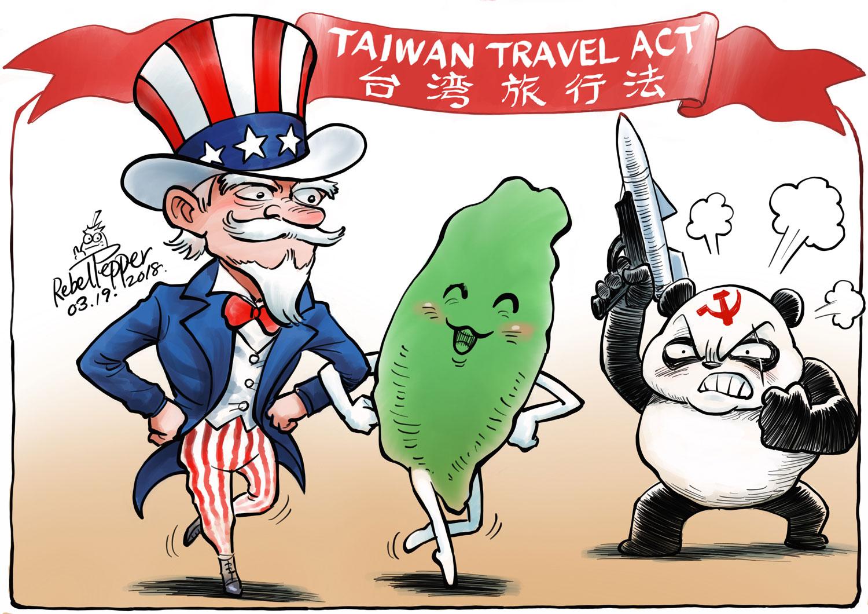 180319RFA-TaiwanTravelAct.jpg