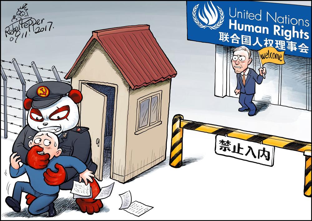 170911RFA-China-UN-1000.jpg