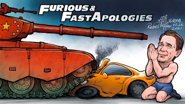 Apologize Fast When China is Furious