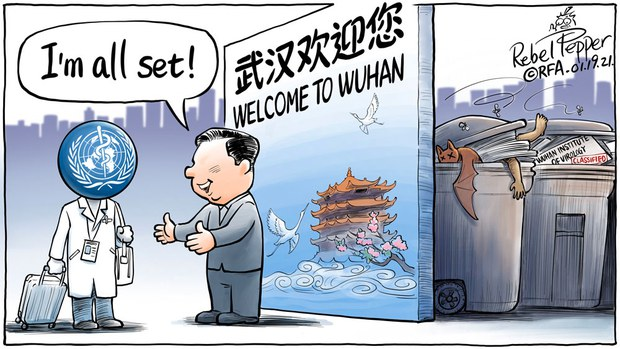 WHO Trusts China?