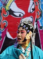 ChineseOpera150.jpg