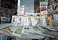 PressFreedomWeb200.jpg
