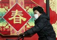 beijing-winter-200a.jpg