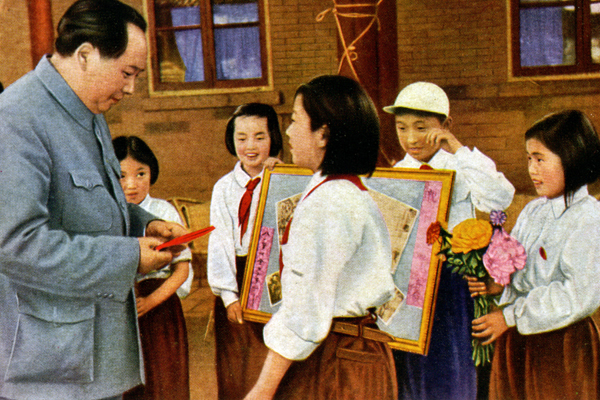Is the peoples republic of china your homeland a painting of mao zedong greeting members of the young pioneers of china a mass m4hsunfo