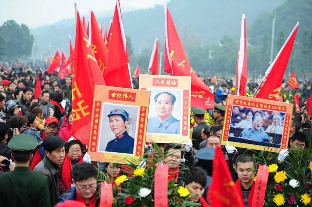 china-mao-anniversary-hunan-dec-2013.jpg
