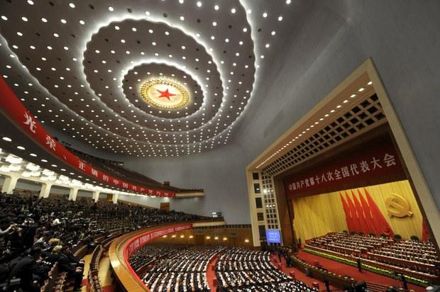 china-18th-party-congress-nov-2012.jpg