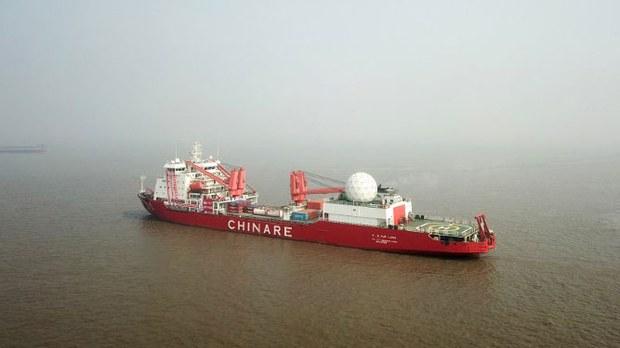 china-antarctica-11302017.jpg