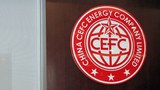 china-cefc-logo-headquarters-shanghai-sept14-2016.jpg