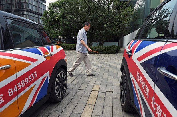 china-brexit-beijing-minis-june27-2016.jpg