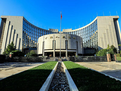 A view of the headquarters of the People's Bank of China (PBOC), China's central bank, in Beijing, Sept. 28, 2016.