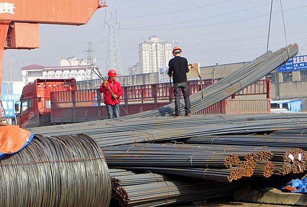 china-steel-plant-hubei-province-jan3-2016.jpg
