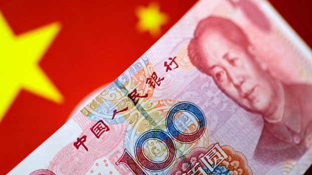 A China yuan note is seen in this illustration photo, May 31, 2017.