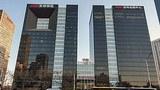 china-anbang-group-headquarters-beijing-mar13-2017.jpg