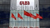 china-anbang-insurance-headquarters-beijing-aug25-2016.jpg