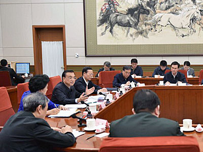 Chinese Premier Li Keqiang (3rd from L) presides over a meeting of the leading Chinese Communist Party group of the State Council in Beijing, Oct. 28, 2016.
