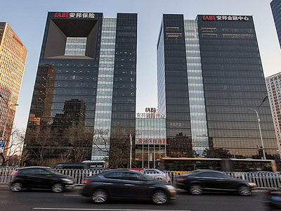 A view of the headquarters of Anbang Insurance Group in Beijing, China, March 13, 2017.