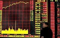 ChinaBanks200.jpg