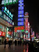 NanjingLu150.jpg