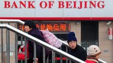china-bank-of-beijing-branch-feb2-2010.jpg