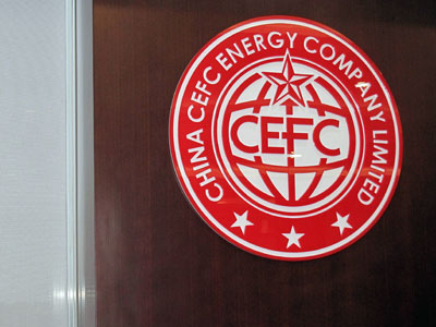 A CEFC logo hangs on an office door at CEFC China Energy Company Ltd.'s headquarters in Shanghai, China, Sept. 14, 2016.