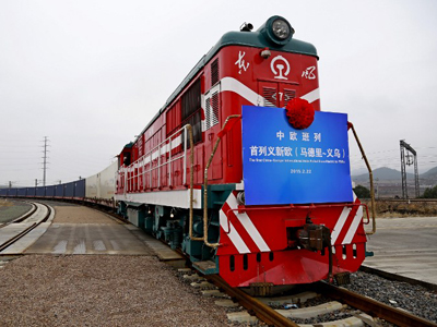 The first China-Europe international freight train arrives at a container terminal in Yiwu, east China's Zhejiang province, Feb. 22, 2015. Credit: ImagineChina