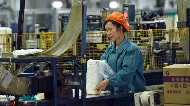 china-factory-worker-hangzhou-zhejiang-jan21-2019.jpg