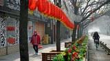 china-closed-bars-beijing-feb11-2020.jpg