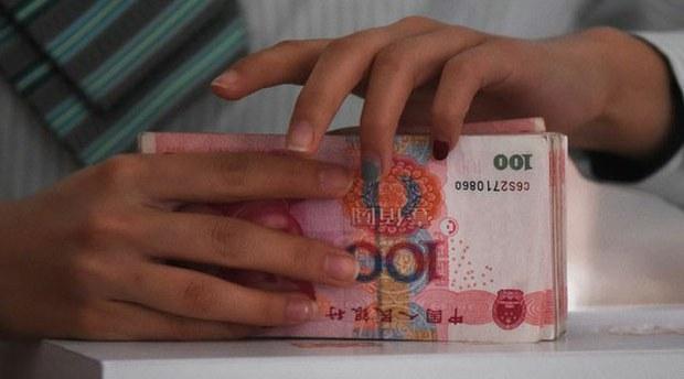 china-currency2-081420.jpg
