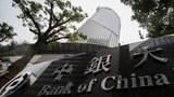 china-bank-of-china-nov-2014.jpg