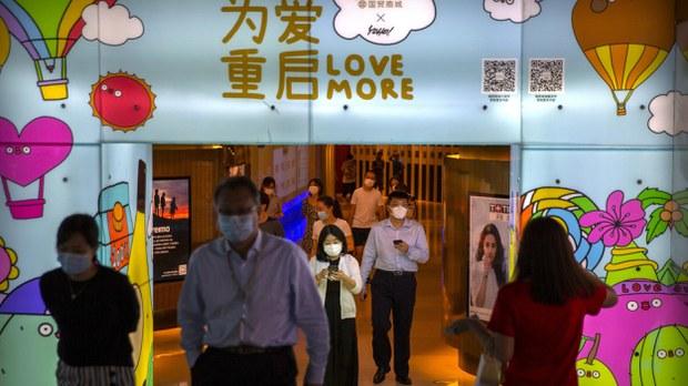 china-mall-crop.jpg