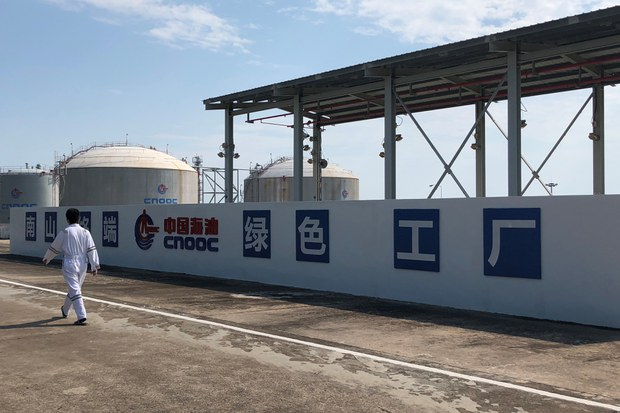 China's Climate Goals Drive Down Gas Forecasts