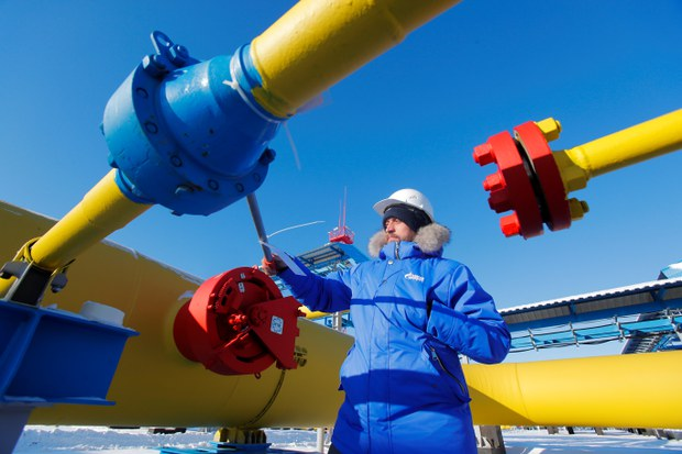 China's Gas Prices from Russia Fall as Market Risks Rise