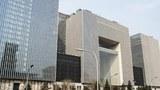 china-cnpc-headquarters-march-2014.jpg