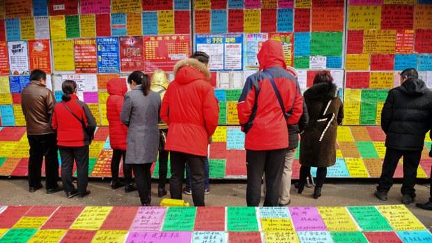 china-job-fair-feb-2019.jpg