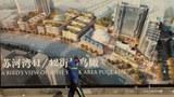 china-property-march-2013.jpg