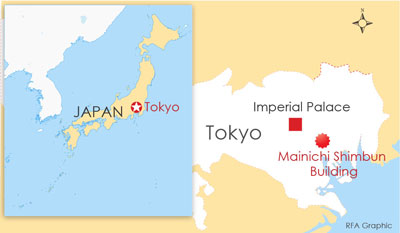 UPI's Asia headquarters was located in the Mainichi Shimbun Building  near Tokyo's Imperial Palace. RFA Graphic