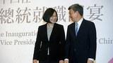 china-taiwan-president-tsai-ing-wen-inauguration-may20-2016.jpg